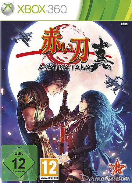 Akai Katana sur Xbox 360