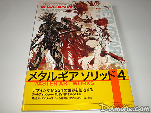 Artbook Metal Metal Gear Solid 4