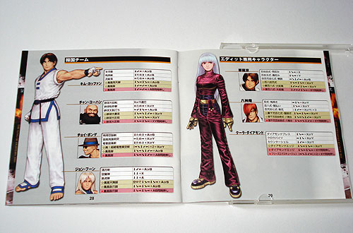 King of Fighter 2000 sur Dreamcast