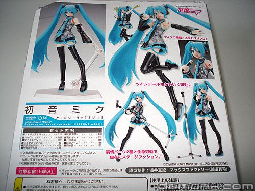 Figma Vocaloid Miku Hatsune
