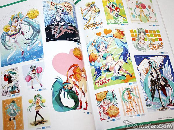 Mook Pixiv vol8 + Nendoroid Petit Hatsune Miku Cheerful Ver.