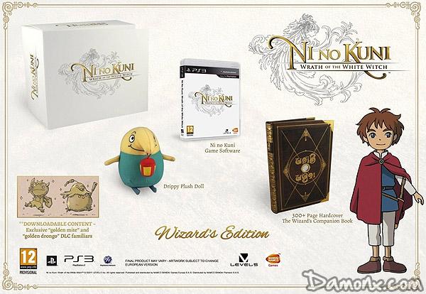 Ni No Kuni - Wizard's Collector Edition sur PS3