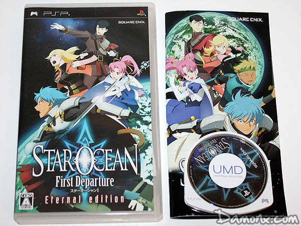 Console PSP Limited Star Ocean Eternal Edition