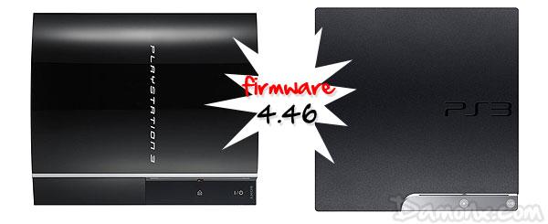 PS3 – Mise à Jour Firmware 4.46