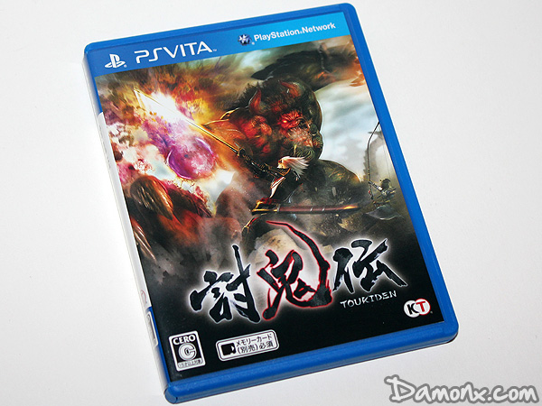 [Unboxing] Console PS Vita Toukiden Limited Edition