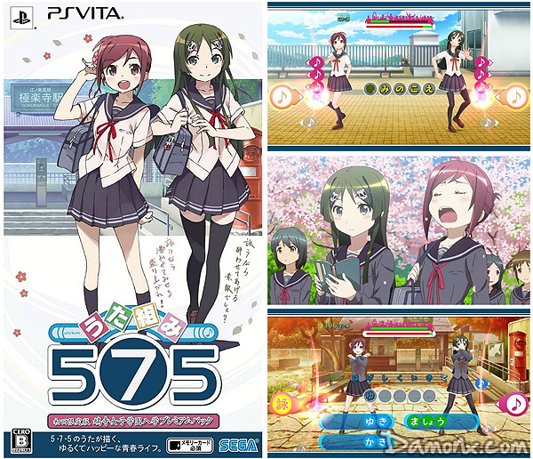 Uta Kumi 575 Limited Edition sur PS Vita
