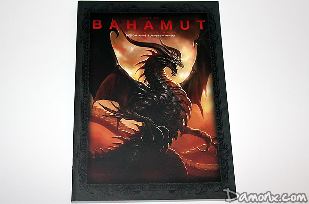 Artbook Rage of Bahamut : Official Art Works