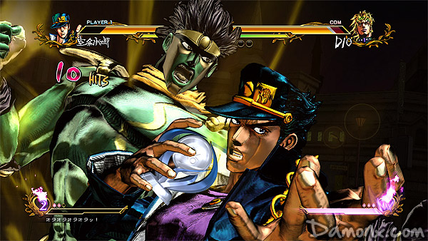 139e Trophée Platine : JoJo's Bizarre Adventure : All Star Battle