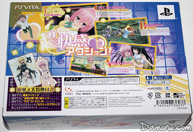 Unboxing To Love-Ru Darkness Battle Ecstasy Limited Edition sur PS Vita