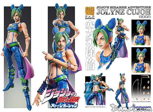 Super Action Statue - JoJo's Bizarre Adventure  Jolyne Kujo