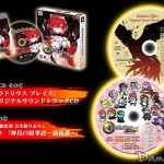 [Pré-co] Caladrius Blaze Limited Edition sur PS3