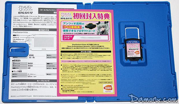 [Unboxing] Girls und Panzer: Senshadou, Kiwamemasu! Premium Box sur PS Vita