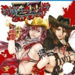 [Pré-co] Oneechanbara Z2 Chaos sur PS4
