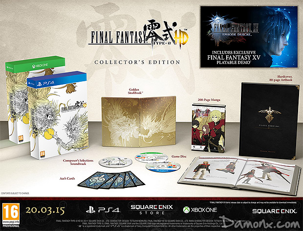 Final Fantasy Type-0 HD - Edition Collector PS4