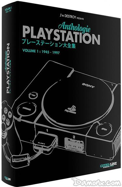 playstation-anthologie02