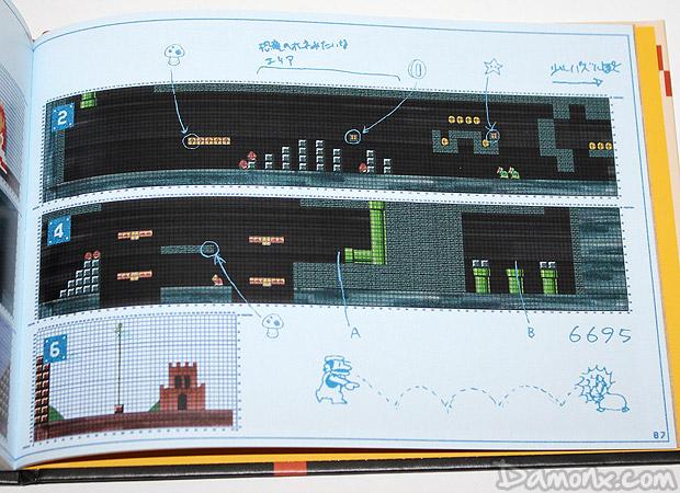 [Unboxing] Super Mario Maker - Edition Limitée Amiibo - Wii U